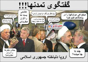 dialogue-farsi-maini